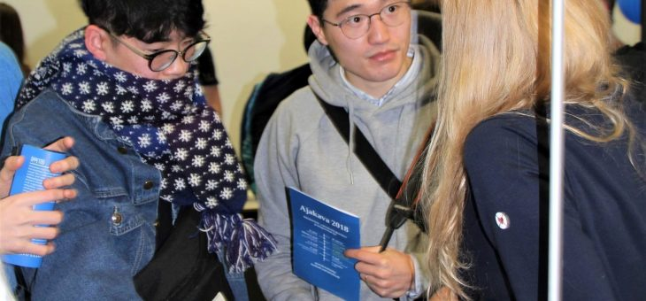 University of Tartu Open Doors day