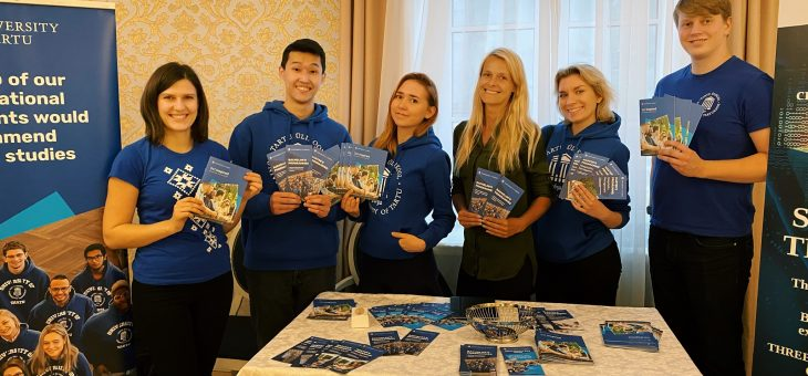 Pskov Education Fair