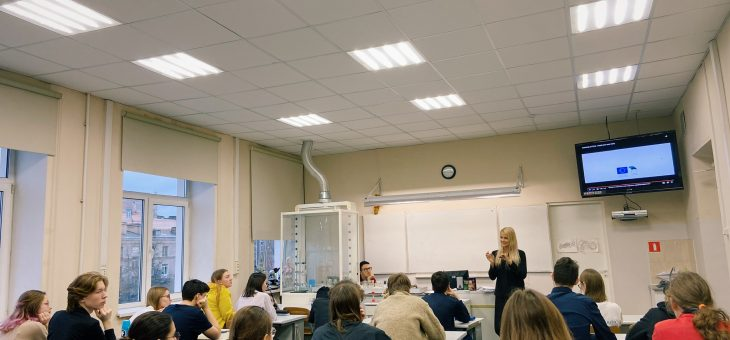 Seminar for high school students in St.Petersburg